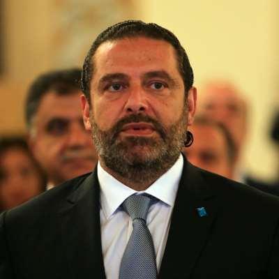 الحكومة تبحث في دفع 200 ألف ليرة لكل عائلة: الحريري يهدّد  بالاستقالة من البرلمان