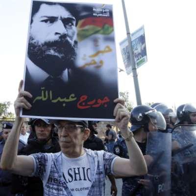 لإطلاق سراح جورج عبد الله فوراً