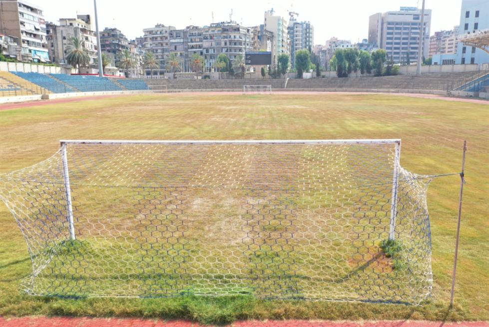 «كورونا» يعلّق الأنشطة الرياضية كافة في لبنان