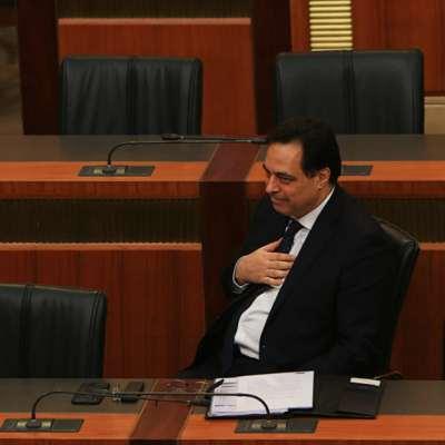 السقوط المحتوم لحكومة حسان دياب
