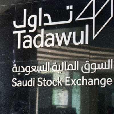 السعوديّة تُغرِق العالم بالنفط: تراجع تاريخي للأسعار