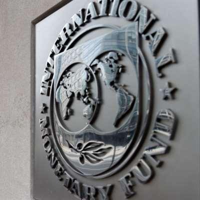 حول أزمة لبنان الاقتصادية واللجوء  إلى صندوق النقد الدولي
