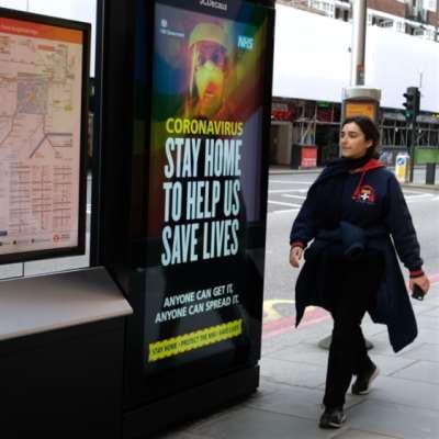 «كورونا»   عدد الوفيات اليومي يتخطى الـ500 في بريطانيا