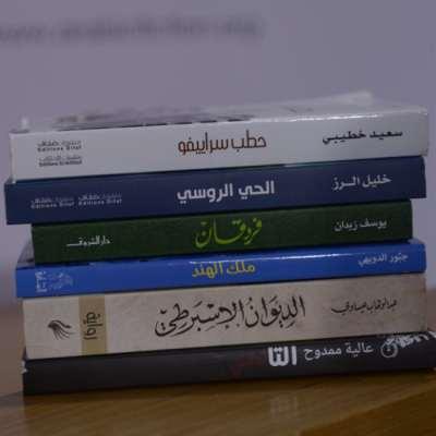 حتى «بوكر العربية»… ستكون افتراضية هذا العام