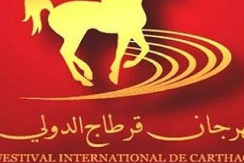كورونا يُلغي «مهرجان قرطاج»