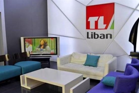 إضراب بالمقلوب في تلفزيون لبنان