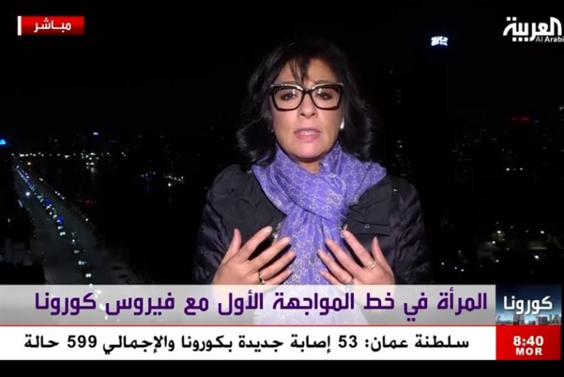 «العربية»: لا عزاء لها في زمن كورونا