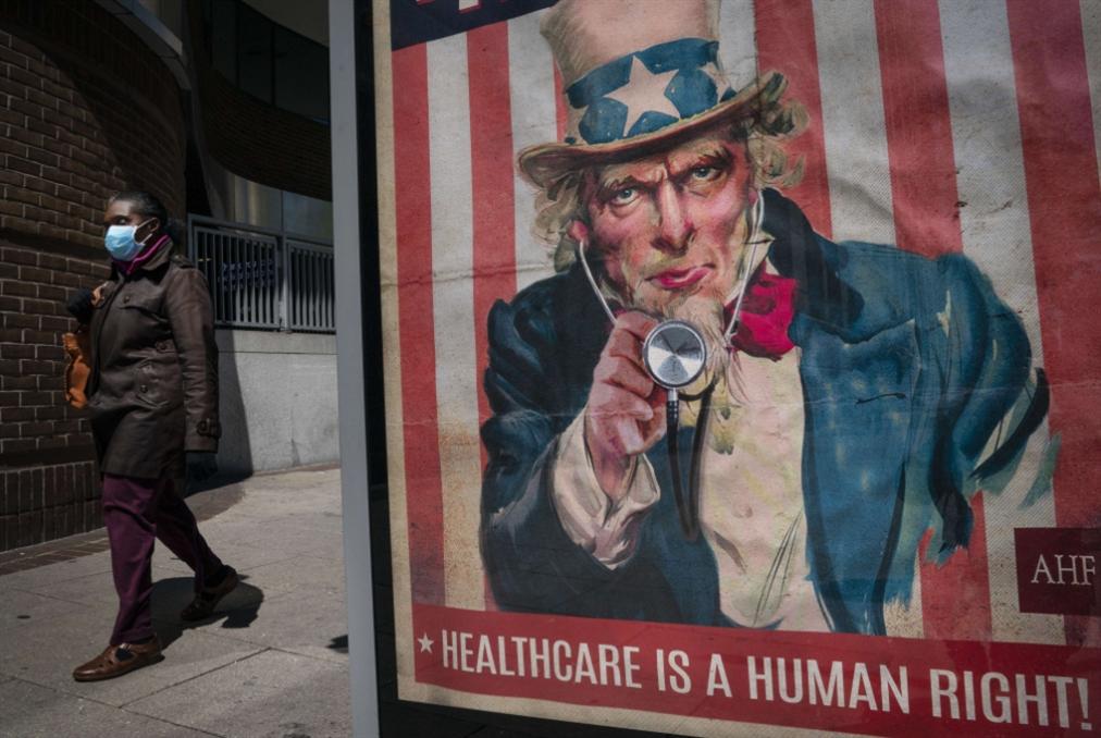 اقتراح في الكونغرس للسماح لضحايا «كورونا» بمقاضاة الشيوعي الصيني: ترامب يحارب بكين بـ«الصحة العالمية»!