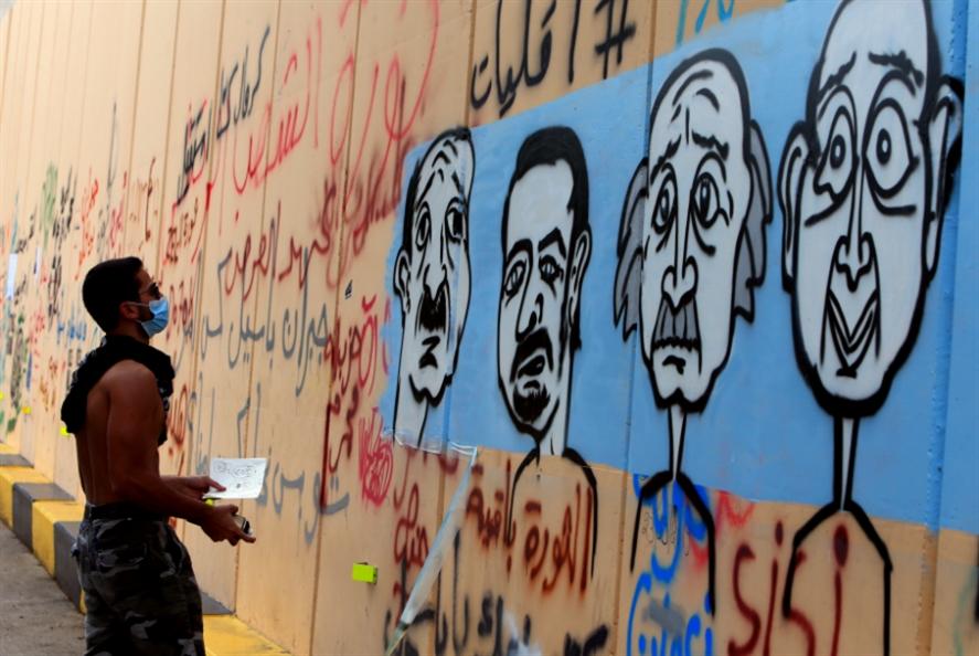 الحريري ـ جنبلاط ـ جعجع: لا جبهة معارضة