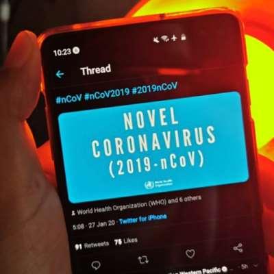 كورونا: تويتر يتحدى الأخبار المضللة