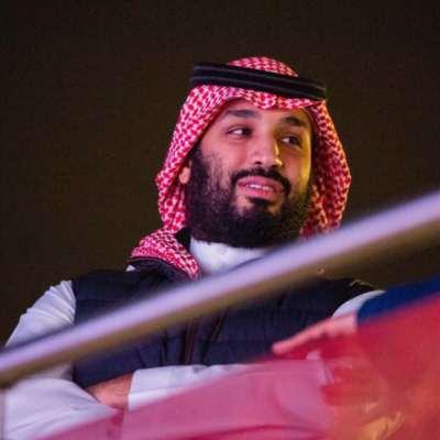 سيرة غربيّة (ناقصة) عن محمد بن سلمان