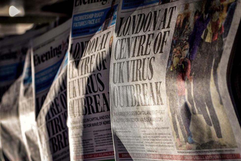أيّ مستقبل للصحافة البريطانية بعد كورونا؟