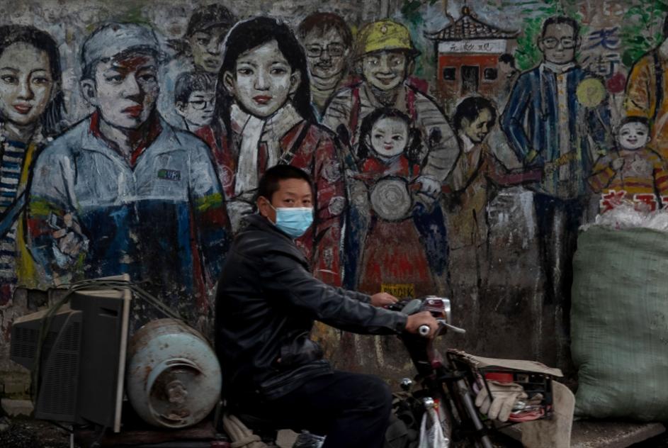 عالم ما بعد الرأسمالية: الكونفوشيوسية نموذجاً
