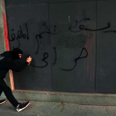 رياض سلامة يتآمر على الاستقرار: هل انطلق   الانفجار الاجتماعي من طرابلس؟
