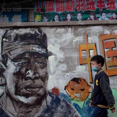 تباينات حول الموقع المستقبلي للصين