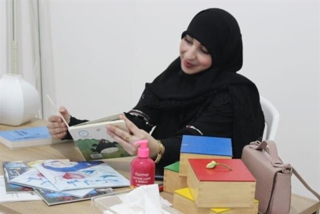 ورشة عمل رقمية: تعلّموا  الكتابة  للأطفال مع أمل ناصر