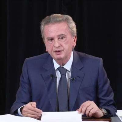 الأرقام تكذّب الحاكم: أكثر من 12 ألف مليار ليرة مدخول «المركزي» من الدولة في 5 سنوات