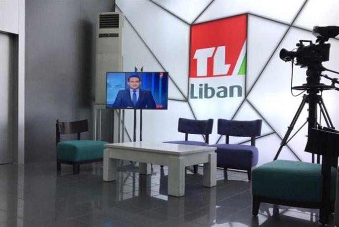 مَن يؤخر تعيين إدارة تلفزيون لبنان؟