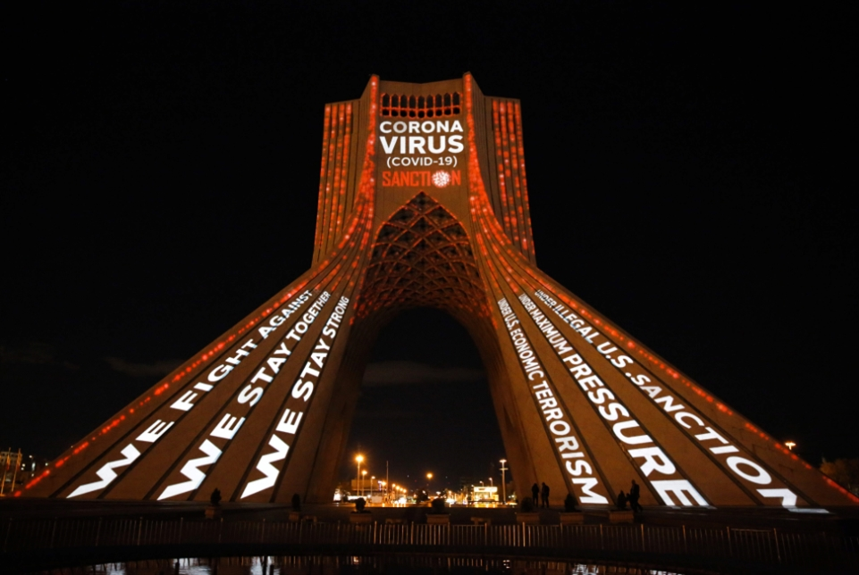 تراجع في عدد الإصابات بفيروس كورونا في إيران