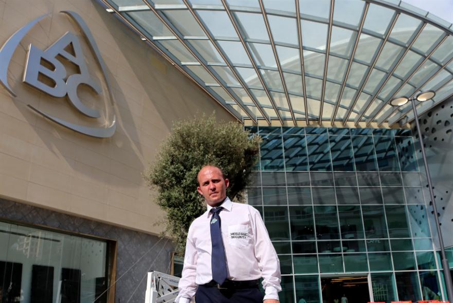 مجمع abc يخنق موظفيه: تعليق دفع الرواتب