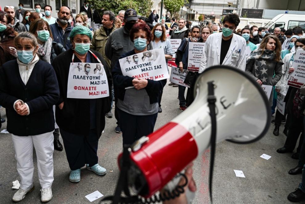 «كورونا» في أوروبا | أطبّاء اليونان يحتجّون... وقيود على الرياضة في باريس