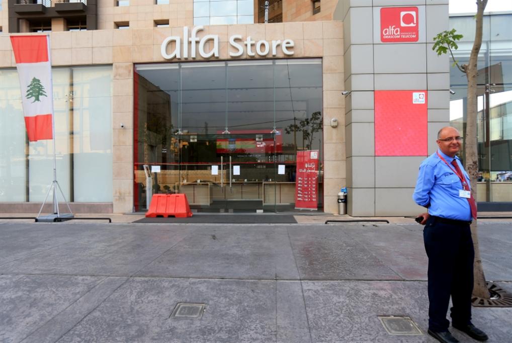 موظفو «ألفا» لم يقبضوا رواتبهم بعد: رهينة الشركة ووزير الاتصالات