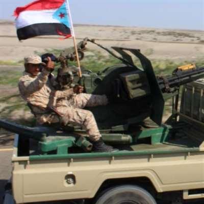 اليمن | عودة التوتّر بين وكلاء «التحالف» في الجنوب