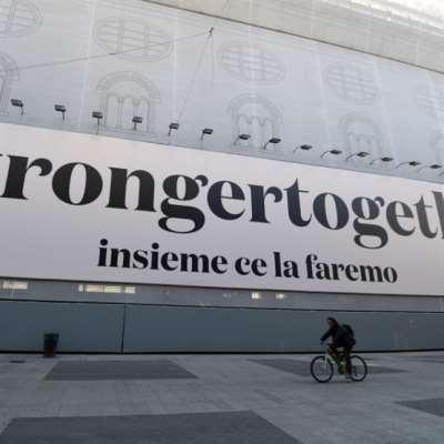 أوروبا | مطارات تغصّ بالعمال... وإيطاليا ترفض التسوّل