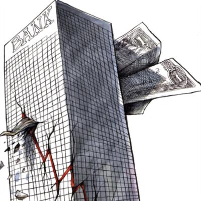 عن إصلاح مصرف لبنان: القلب النابض للنظام السياسي العفن