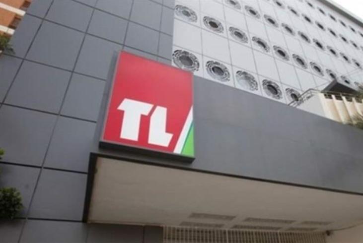 «تلفزيون لبنان»: برمجة جديدة قريباً
