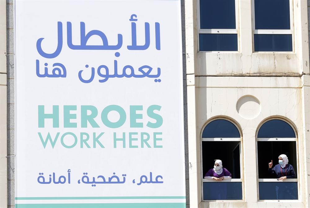 «كورونا» يُقفل لبنان لأربعة أيام