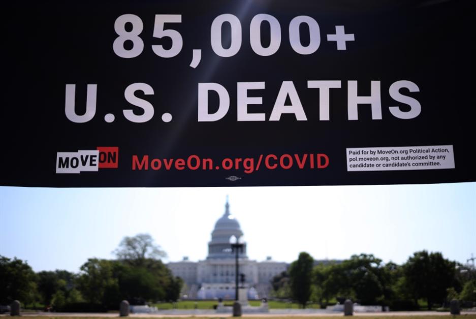 الفدرالي الأميركي: أضرار «كوفيد-19» قد تكون «طويلة الأمد»