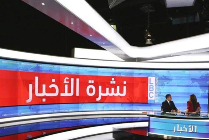 القنوات اللبنانية مستمرّة بنصف معاش