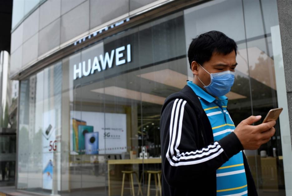 الصين تتعهّد بحماية «هواوي» من العقوبات الأميركية