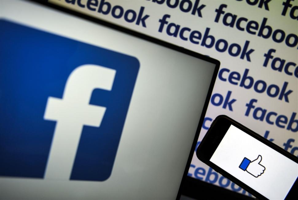 فايسبوك نحو العمل الدائم عن بُعد