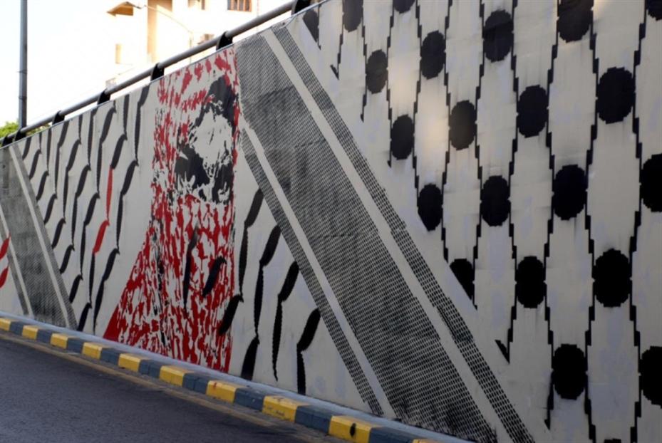 جدار الكوفية من بيروت إلى قلب فلسطين