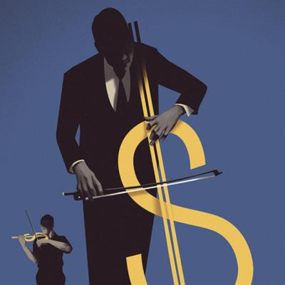حكومة صندوق النقد في مواجهة الذات