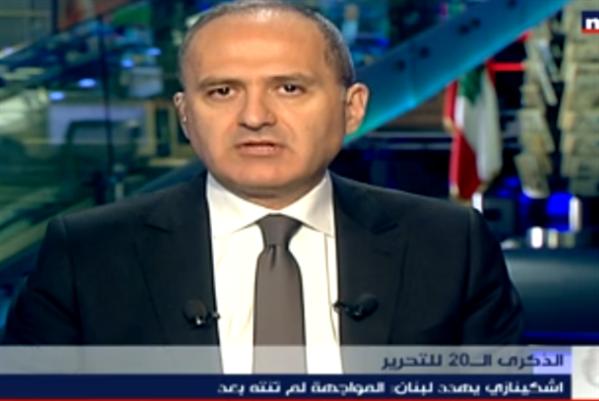 بعض الإعلام اللبناني يحنّ الى الزمن الإسرائيلي