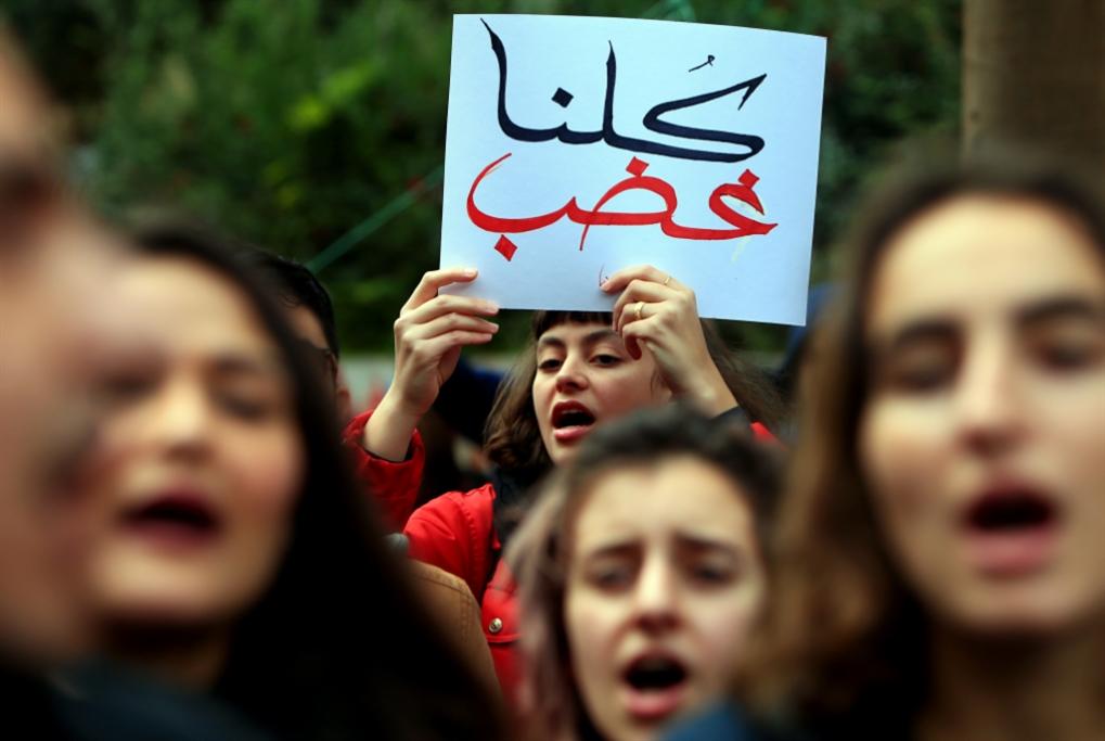 رسالة مفتوحة من الطلاب اللبنانيين في الخارج