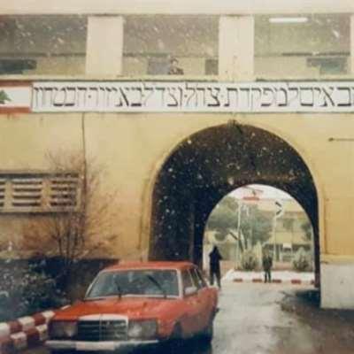 «قصص من لبنان» جنود العدوّ يستذكرون كوابيسهم [2/2]