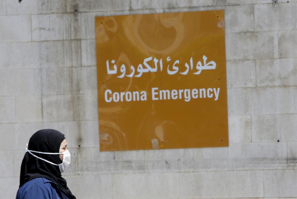 طلاب طبّ «اللبنانية»: أعيدوا إلينا مستشفى بيروت الحكوميّ