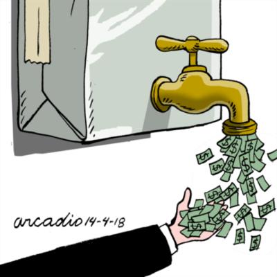 «المحاسبة الجنائية» بحثاً عن الثروات المنهوبة