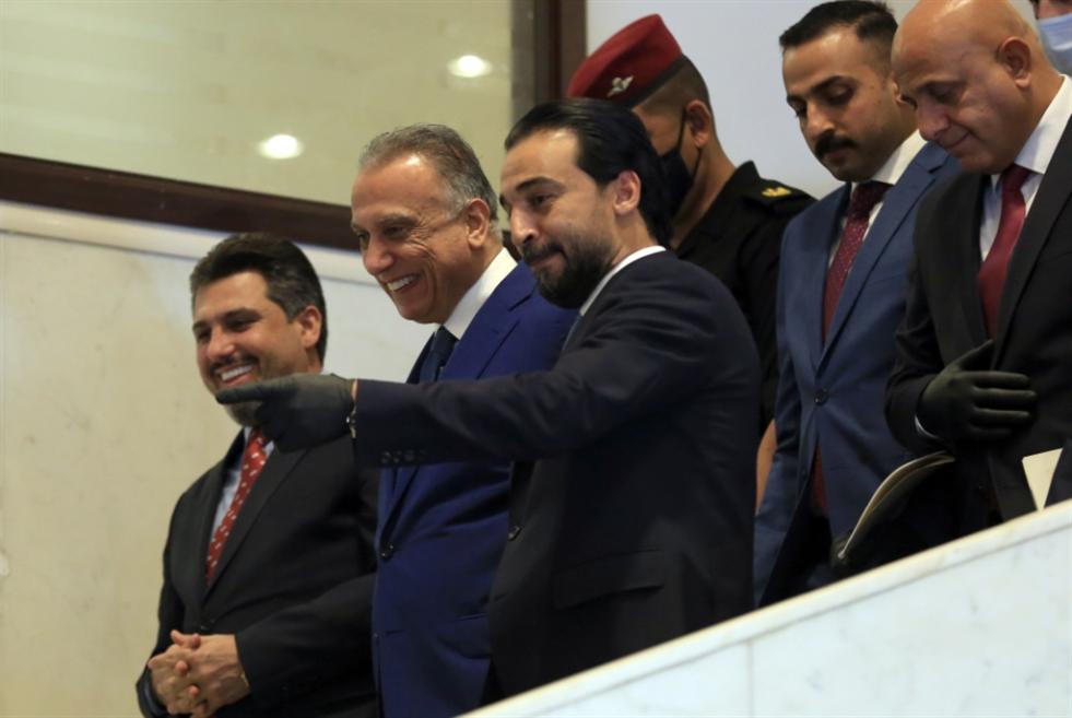 ظريف وبومبيو يرحّبان: البرلمان يمرّر حكومة الكاظمي