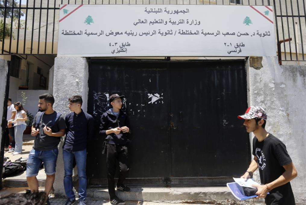 وزير التربية يحمي المدارس: الطلاب والأهل إلى المواجهة