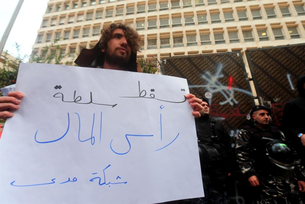 شحّ الدولارات: كيف سيموّل مصرف لبنان الاستيراد؟