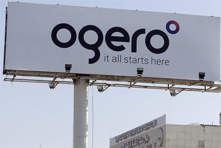 «أوجيرو» رداً على ادّعاء خميس: سنلجأ إلى التفتيش القضائي