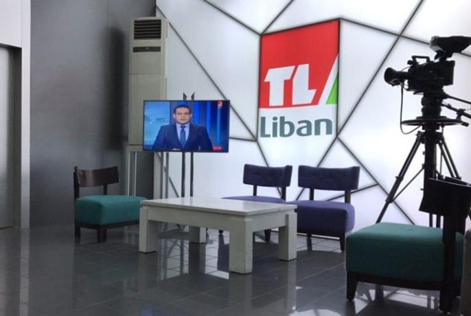 تلفزيون لبنان بثّ رقمي أم صناعة برامج؟
