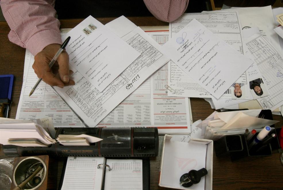 «أزمة» إخراجات القيود العائلية: الحقّ على ديوان المحاسبة... والدولار!