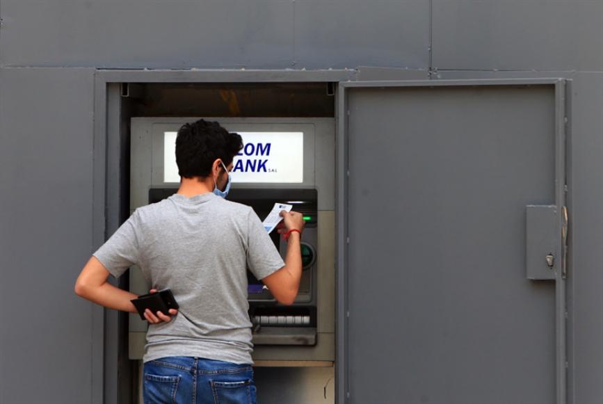 الـ«ليبانو دولار»: أموالكم الوهميّة!