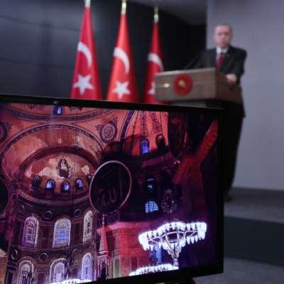 تركيا | «ذكرى القسطنطينية»: فتح أم احتلال؟